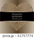招待 勧誘 招待状のイラスト 31757774