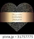 招待 勧誘 招待状のイラスト 31757775