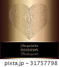 招待 勧誘 招待状のイラスト 31757798