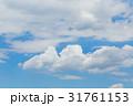 青空 空 白い雲の写真 31761153