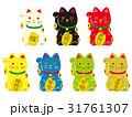 招き猫 風水 セットのイラスト 31761307