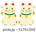 招き猫 縁起物 イラストのイラスト 31761308