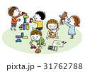遊んでいる子供たち 31762788
