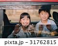 子供とファミリードライブ 31762815