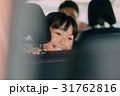子供とファミリードライブ 31762816