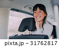子供とファミリードライブ 31762817