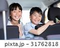 子供とファミリードライブ 31762818
