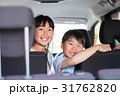 子供とファミリードライブ 31762820