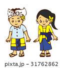 子供バリ人 31762862