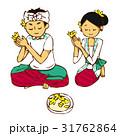 バリ人のお祈り 31762864