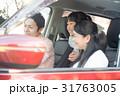 家族 車 ドライブの写真 31763005