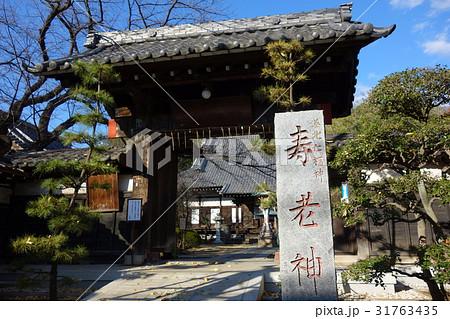 金蔵寺 31763435