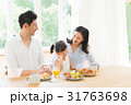 家族 仲良し 朝食の写真 31763698