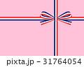 ギフト包装:フランス国旗模様のリボン 31764054