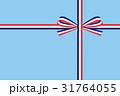 ギフト包装:フランス国旗模様のリボン 31764055
