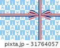 ギフト包装:フランス国旗模様のリボンとエッフェル塔柄の包装 31764057