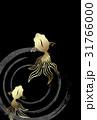 金魚 リュウキン 波紋のイラスト 31766000