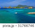 風景 沖縄 海の写真 31766746