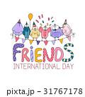 インタナショナル インターナショナル 国際のイラスト 31767178