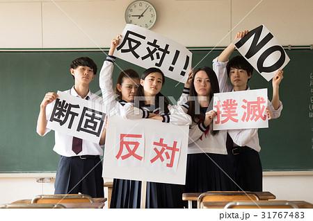 抗議活動をする高校生 31767483