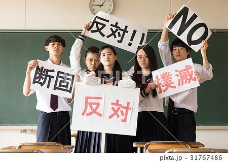 抗議活動をする高校生 31767486