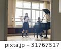 フルートの練習をする女子高生 31767517
