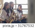吹奏楽部の練習風景 31767532