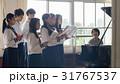 合唱の練習風景 31767537