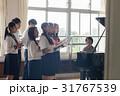 合唱の練習風景 31767539