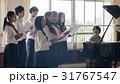 合唱の練習風景 31767547