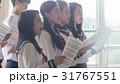 合唱の練習風景 31767551