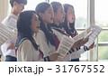 合唱の練習風景 31767552