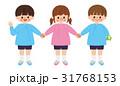 園児 仲良し 手をつなぐのイラスト 31768153