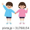 園児 二人組 手をつなぐのイラスト 31768154