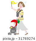 子育て ママ ベビーカーのイラスト 31769274
