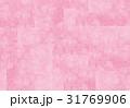 和紙 テクスチャー 背景のイラスト 31769906