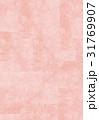 和紙 テクスチャー 背景のイラスト 31769907