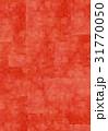 和紙 背景 赤色のイラスト 31770050