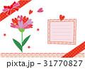 ポストカード ハート 花のイラスト 31770827