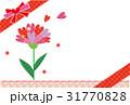 ポストカード ハート 花のイラスト 31770828