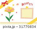 ポストカード ハート 花のイラスト 31770834