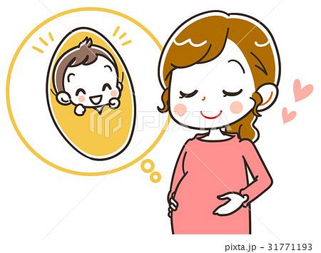 妊娠のイラスト素材 31771193