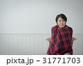女性 寒い 悪寒の写真 31771703