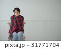 女性 寒い 悪寒の写真 31771704