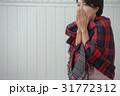 女性 寒い 悪寒の写真 31772312
