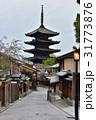 法観寺 五重塔 八坂の塔の写真 31773876