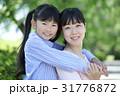 親子 母親 娘の写真 31776872