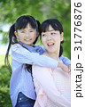 親子 母親 娘の写真 31776876