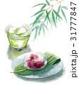 緑茶 グリーンティー 水彩のイラスト 31777847