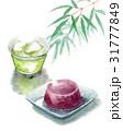 緑茶 グリーンティー 水彩のイラスト 31777849